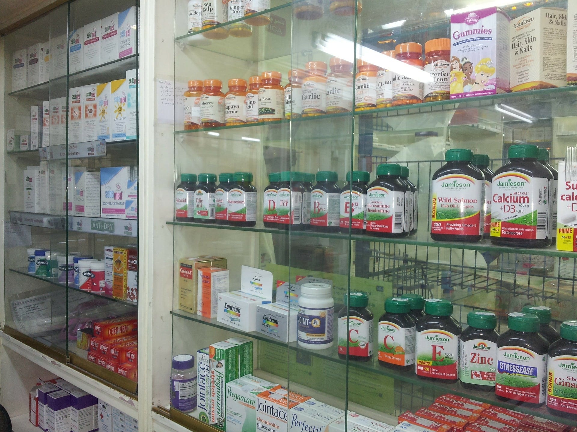 Prescription Drug Display At Pharmacy Stock Photo